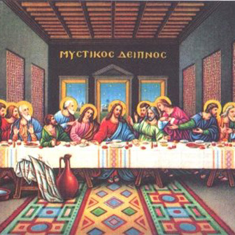 Why the Supper of Holy Thursday, called'' Secret''?