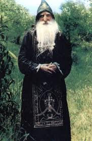 Elder Papa Tychon of Mount Athos